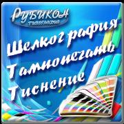 Banner_paket