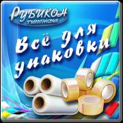 BANNER_suvenir