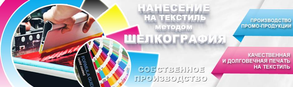 shelkografiya_2020